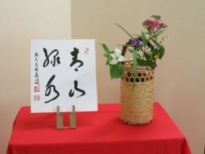 写真11(花)