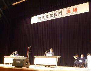 山岡 舞台上 - コピー