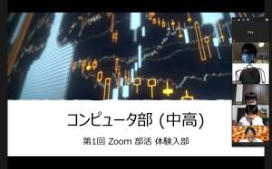 コンピュータ部02