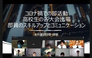 コンピュータ部06
