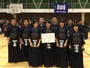 神戸大学招待試合