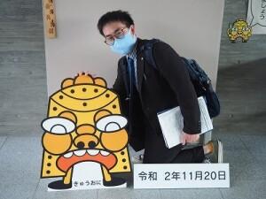 九州歴史資料館1