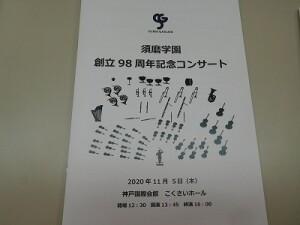 S1-1ブログ画像