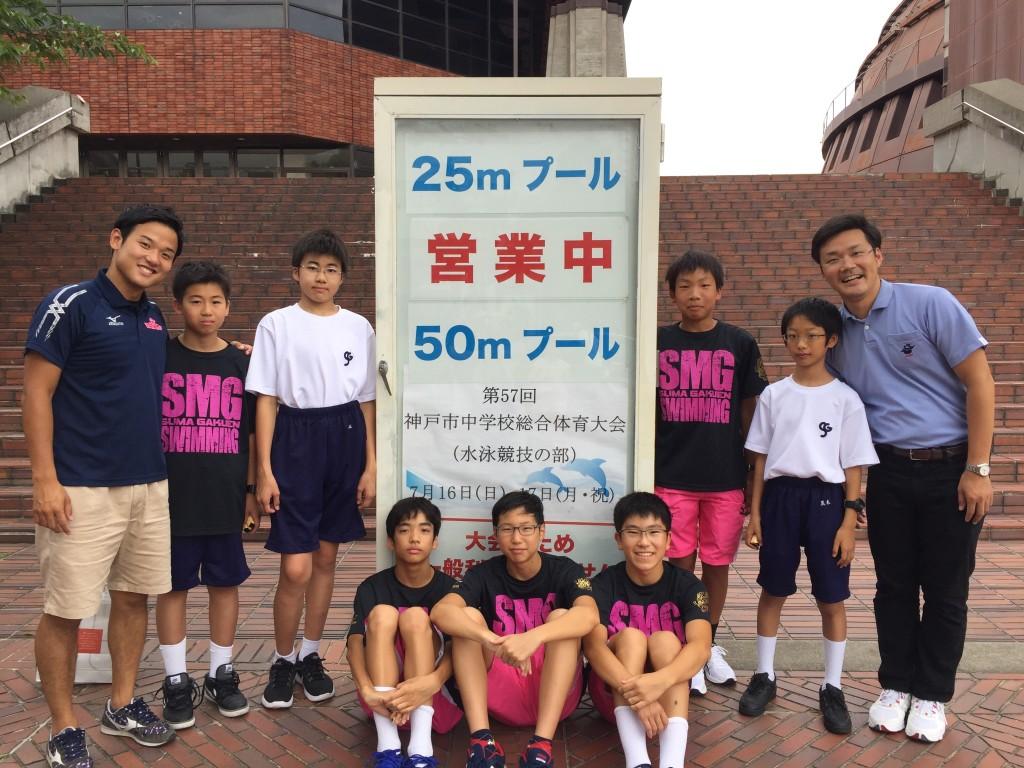写真 2017-07-17 15 02 19 (1)