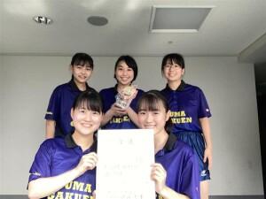 神戸市新人2020賞状