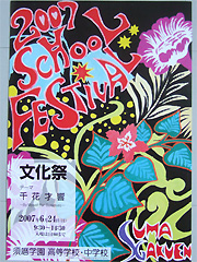 水と土の芸術祭2009 総括報告書 - city.niigata.lg.jp