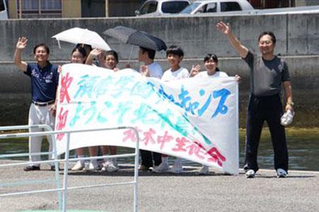 J2サマーキャンプ1日目北木島出迎え